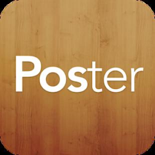 Comparatif entre NetSuite et Poster