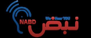 Web Tracks vs NABD