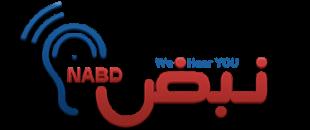 Logotipo de NABD