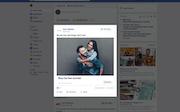 Cybba Ads Retargeting social advertising screenshot