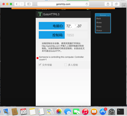 GotoHTTP controlling Android device from Mac