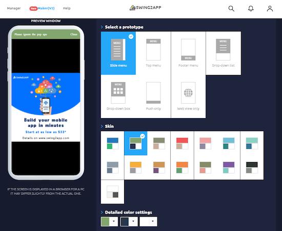 Swing2App layout customization