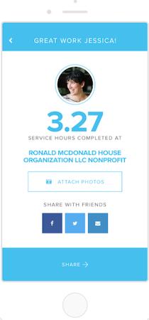 MobileServe member recognition screenshot