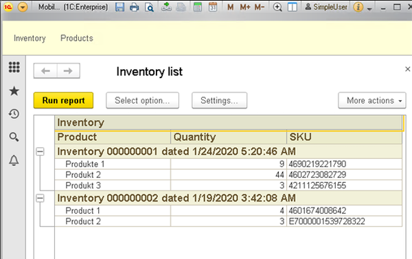 1C:Enterprise inventory list