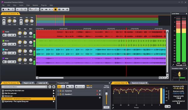 Acoustica Multi-Track Edit Mode