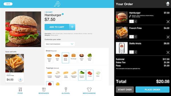 Appetize Kiosk upseel feature screen