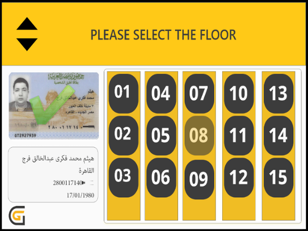 SignMe select the floor
