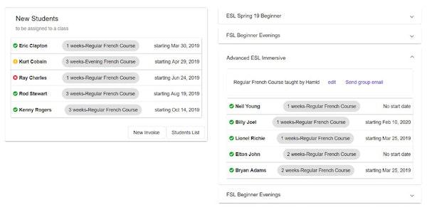 Demiks Admin class management screenshot