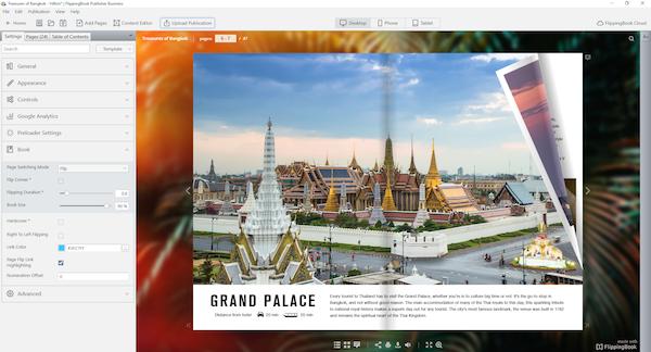 FlippingBook desktop interface