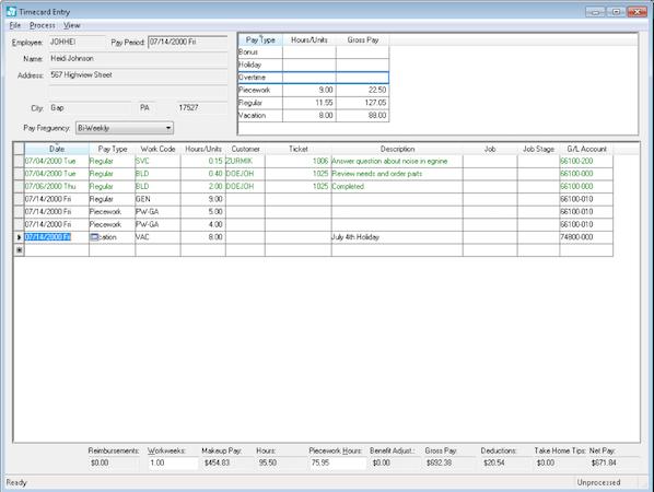 EBMS timecard entry