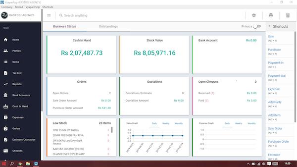 Vyapar dashboard screenshot