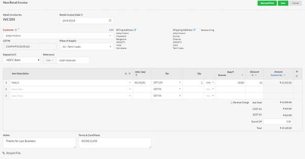 Output Books retail invoice screenshot