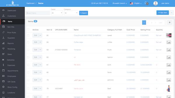 Cybersys POS item variation screenshot