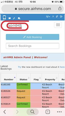 airHMS mobile interface screenshot