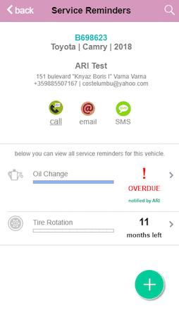 ARI service reminders