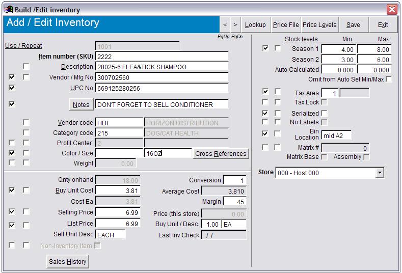 Add or Edit Inventory