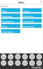 HighJump Warehouse Advantage - Receipt management