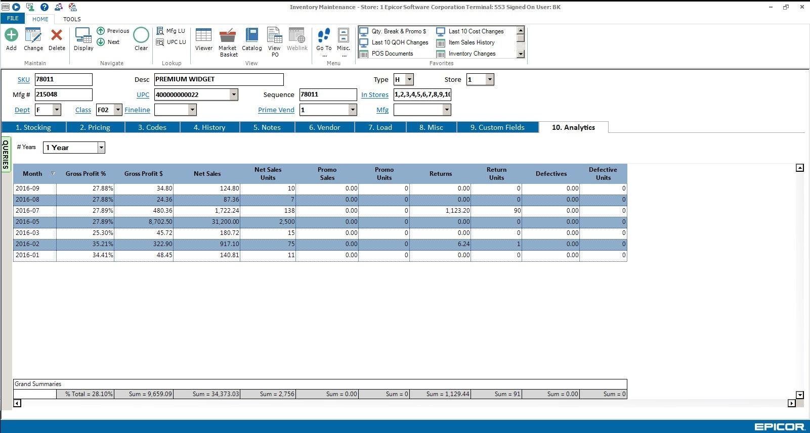 EagleNSeries - Inventory maintenance