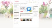 Sample intranet portal
