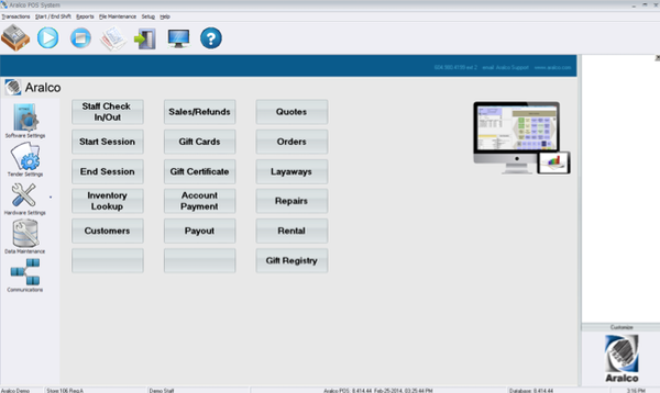 Point of sale main screen