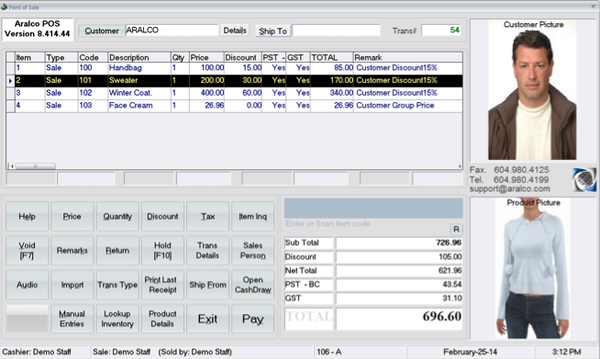 POS general transaction screen