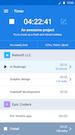 Mobile app timer