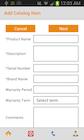 HomeWised - Add catalog item