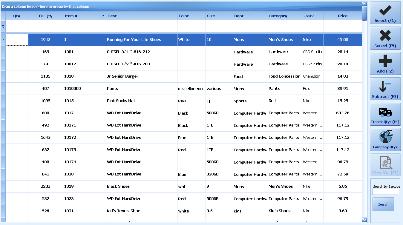 Inventory Lookup Screen