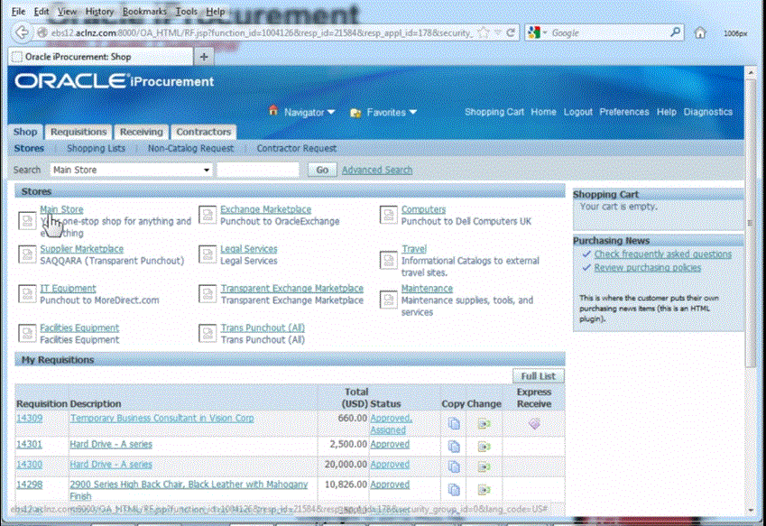 Oracle Advanced Procurement - iProcurement