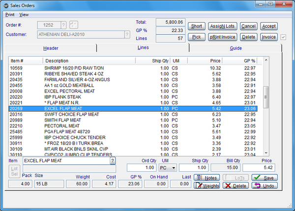 Order Entry Screen