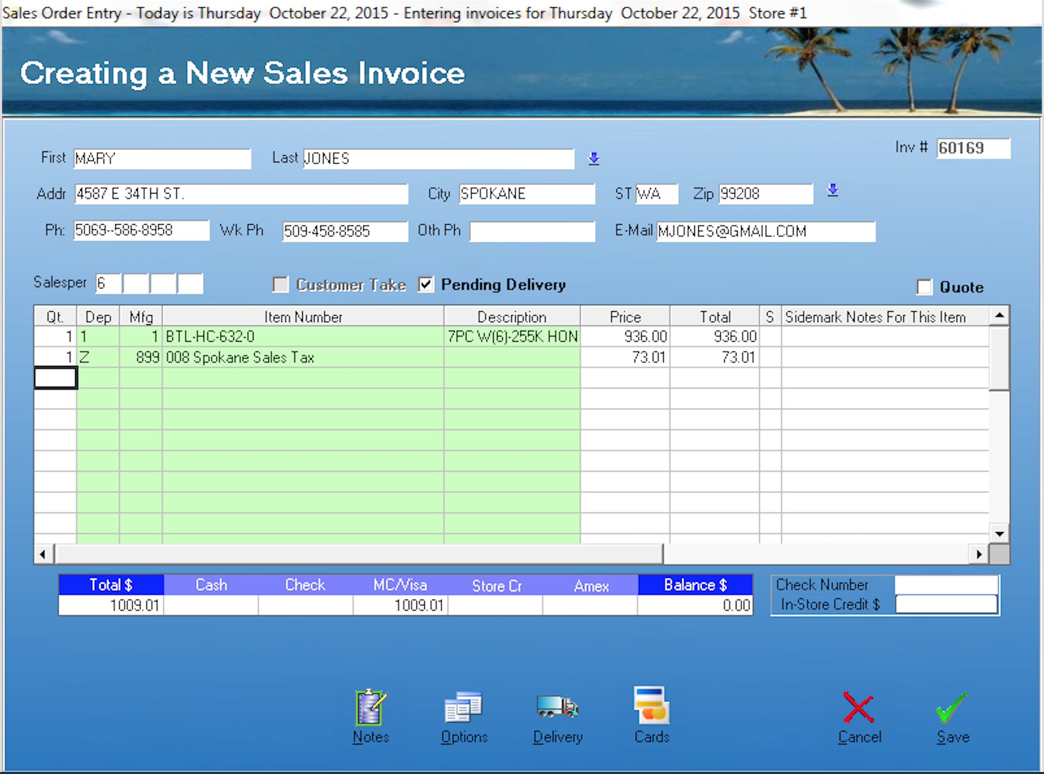 Sales invoice entry screen