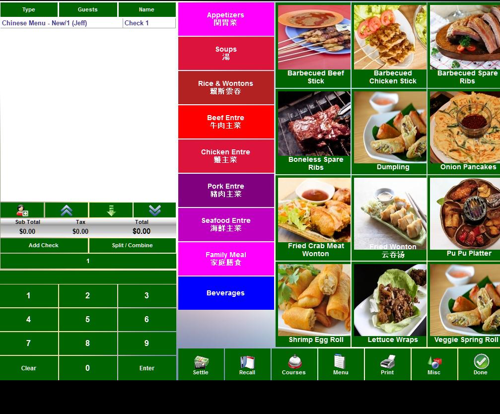 Food ordering screen