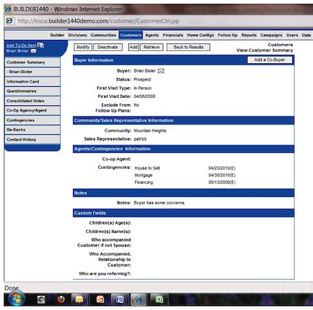 Customer Record Main Screen