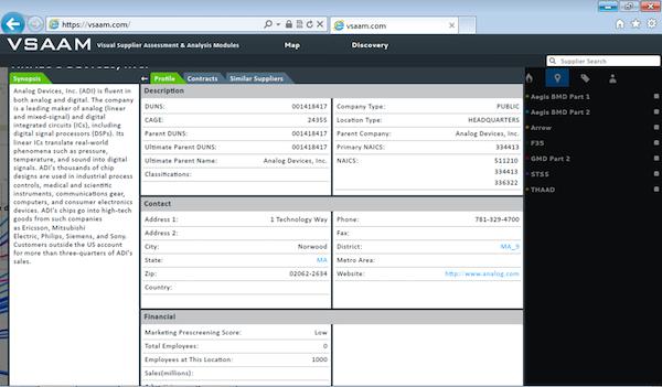 Supplier Profile Screen