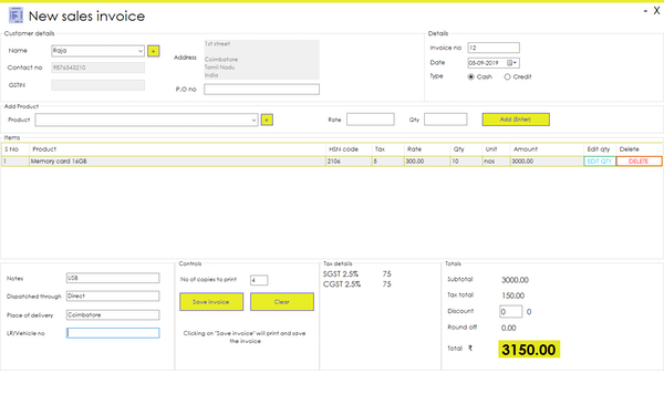 So Baims new sales invoice screenshot