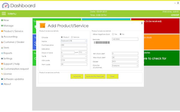 So Baims adding product/service screenshot