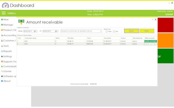So Baims amount receivable screenshot