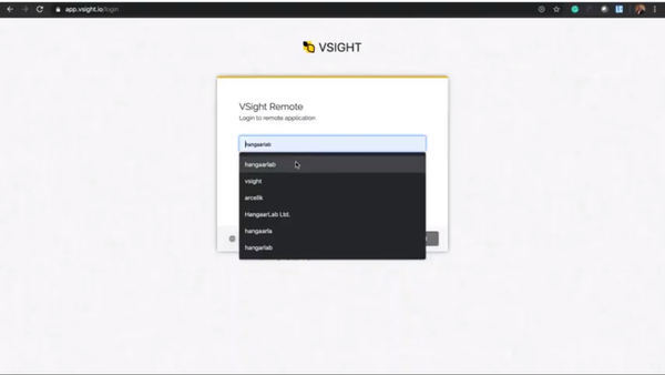VSight Remote login