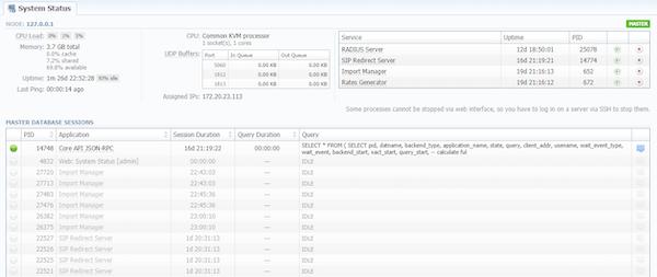 JeraSoft VCS system status screenshot