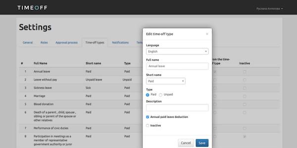 TIMEOFF.GURU leave type configuration