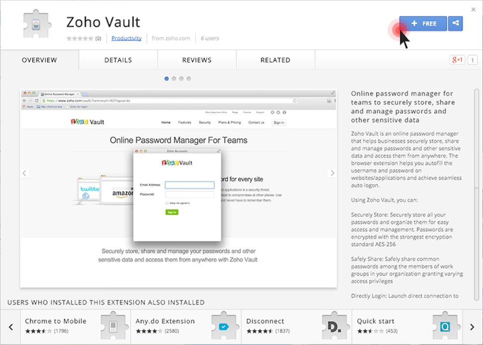 Zoho Vault拡張機能